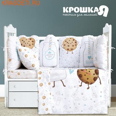 """Детское постельное бельё """"Крошка Я"""" Milk&Cookie"""