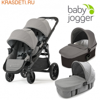 Baby Jogger Коляска CITY SELECT LUX Набор 3 (для двойни) (фото)