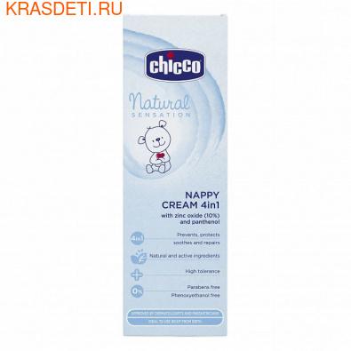 Chicco Крем под подгузник Natural Sensation 100 мл (фото)