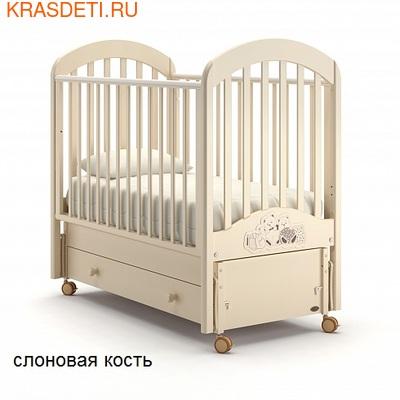 Nuovita Детская кровать Grano swing продольный (фото)