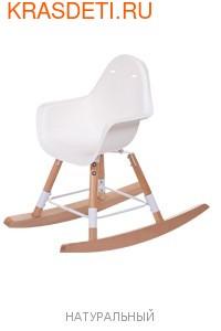 CHILDHOME Полозья-качалка для стульчика EVOLU 2