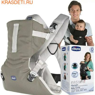 Рюкзак-кенгуру Chicco Easy Fit