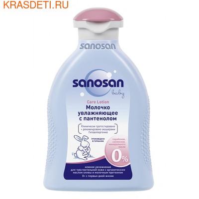 Sanosan Молочко увлажняющее с пантенолом 200 мл