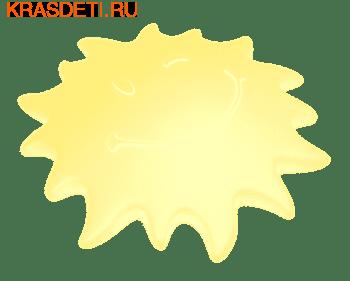 Agu Baby Смарт лампа естественного света (фото)