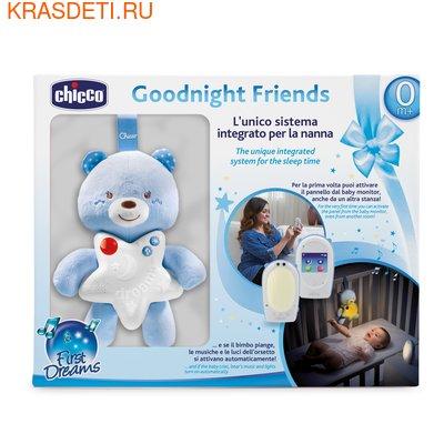 Chicco набор с радионяней First Dreams «Спокойной ночи, медвежонок» (фото)
