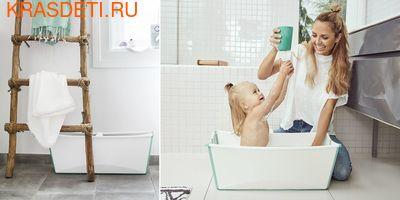 Ванночка Stokke FlexiBath Bundle Tub with Newborn Support (фото)
