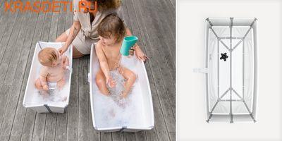 Поддержка Stokke Flexi Bath для новорожденных версия 3 542800 (фото)
