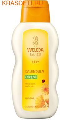 Масло с календулой для младенцев с нежным ароматом