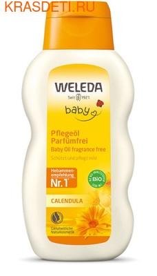 Масло с календулой для младенцев