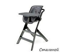 Стульчик для кормления 4 moms High-chair