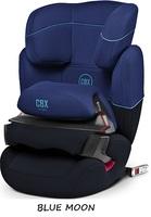 Автокресло Cybex AURA-FIX