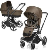 Коляска Cybex PRIAM LUX CITY LIGHT (2в1)