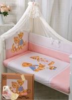 Комплект постельного белья Sweety Bear 7 предметов