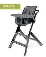 Стульчик для кормления 4 moms High chair 2.1 черный/серый