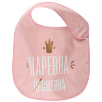 Нагрудник на липучке WATER-PROOF BABY BIB Happy Baby