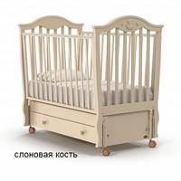 Nuovita Детская кровать Sorriso swing продольный
