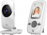 Видеоняня Motorola MBP481