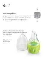 Соска-поильник для бутылок (спаут) силиконовая универсальная